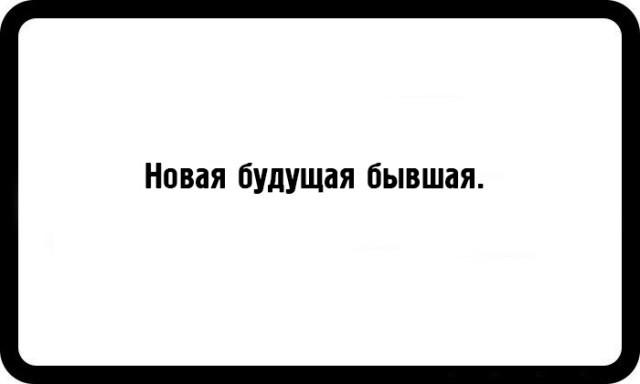 shutki-zayadlyh-pessimistov-19