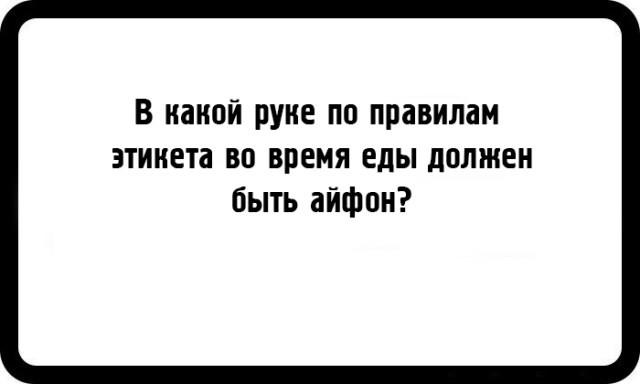 shutki-zayadlyh-pessimistov-2