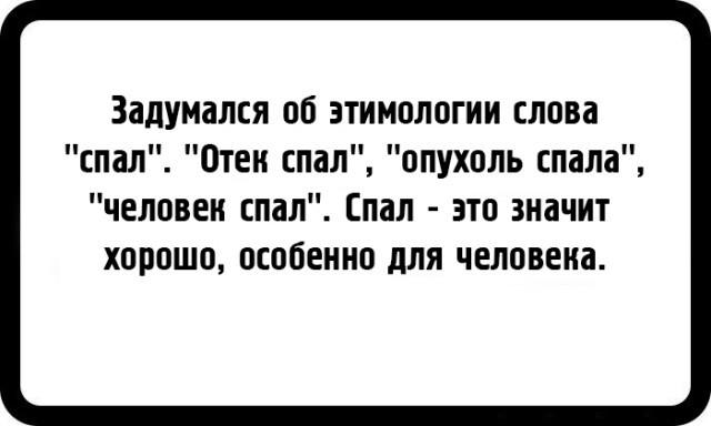shutki-zayadlyh-pessimistov-20