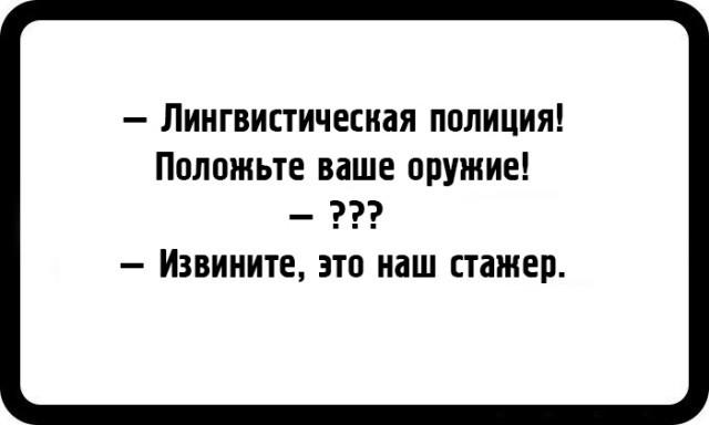 shutki-zayadlyh-pessimistov-21