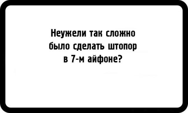 shutki-zayadlyh-pessimistov-3