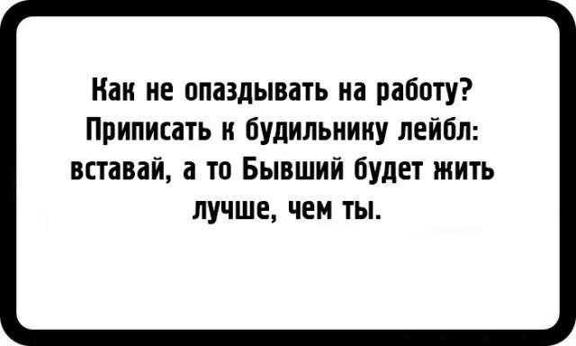 shutki-zayadlyh-pessimistov-6