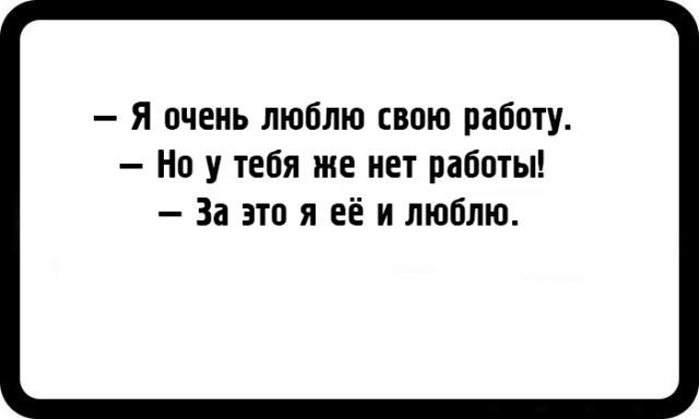 shutki-zayadlyh-pessimistov-7