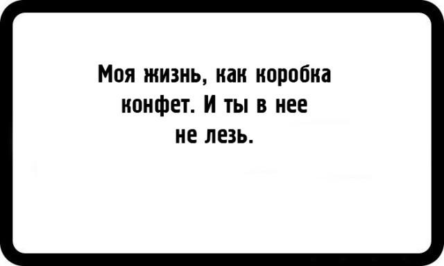 shutki-zayadlyh-pessimistov-9