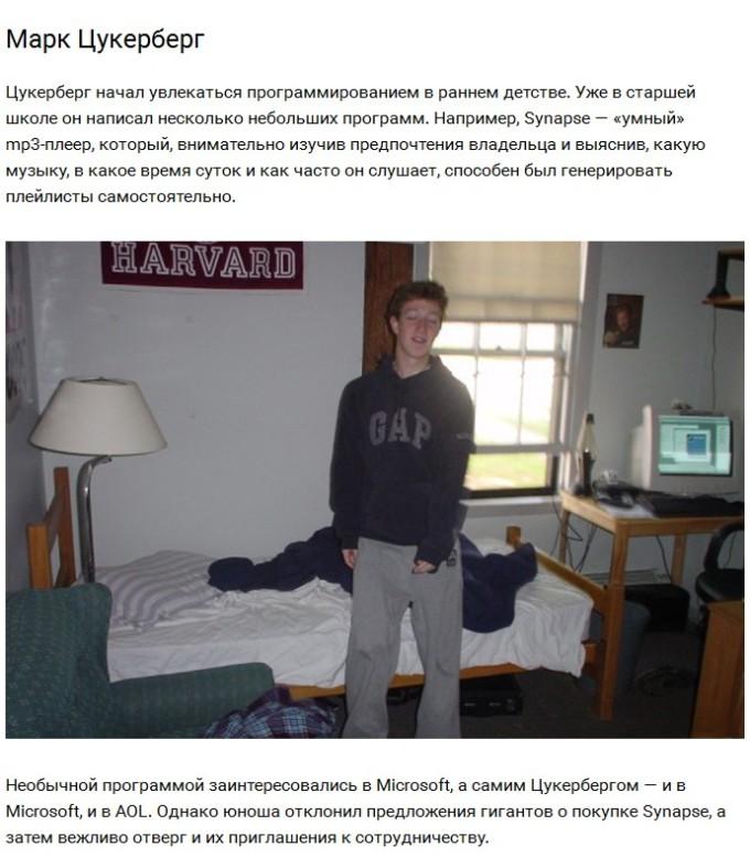 biznesmeny-do-pervogo-milliona-12