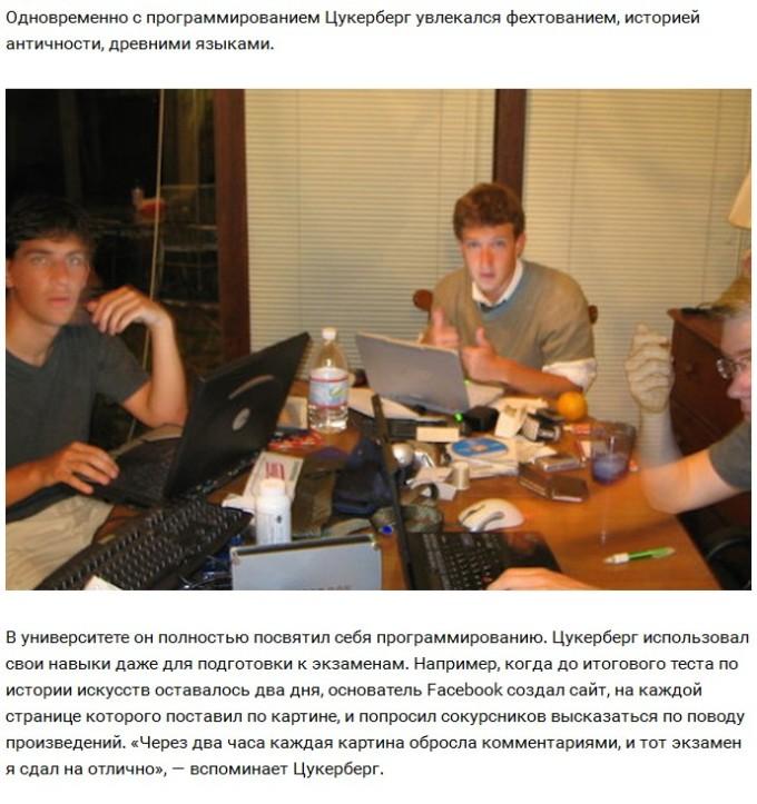 biznesmeny-do-pervogo-milliona-13