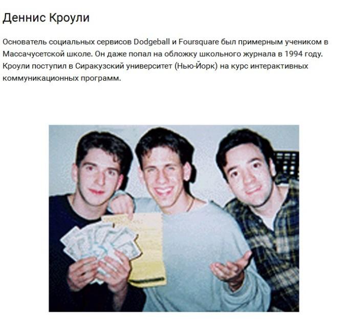 biznesmeny-do-pervogo-milliona-15