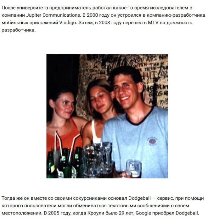biznesmeny-do-pervogo-milliona-16