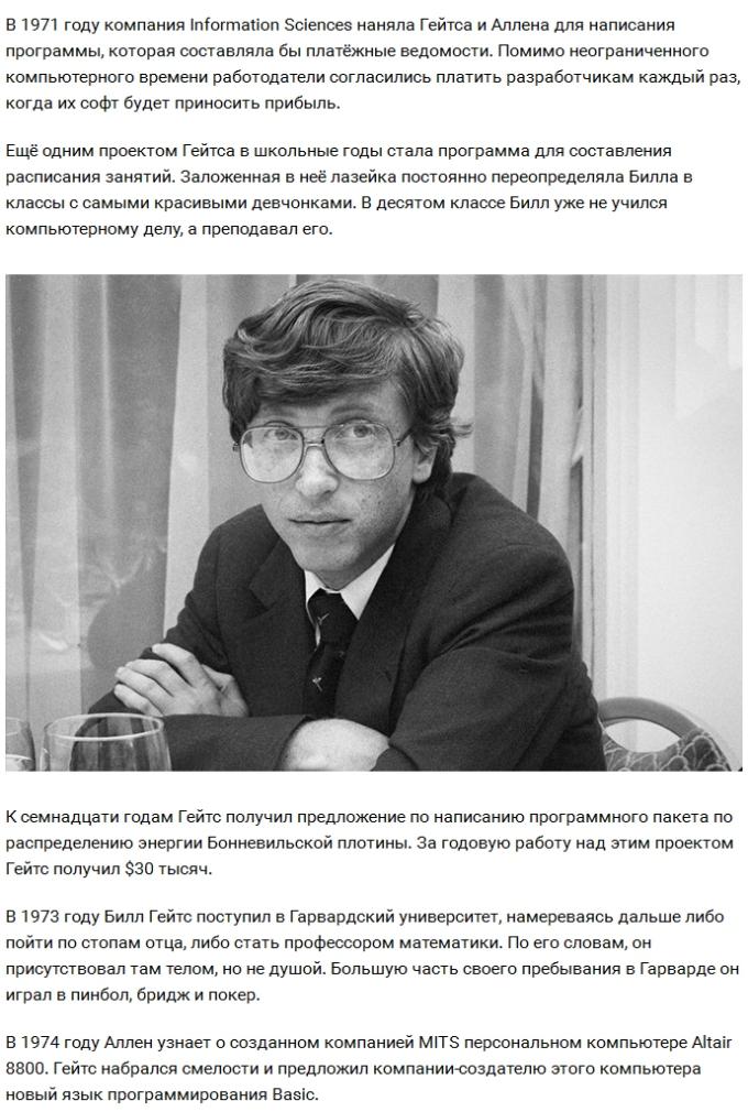 biznesmeny-do-pervogo-milliona-19
