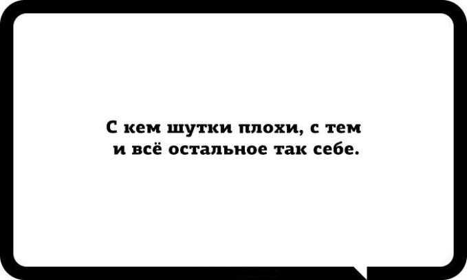 citata-dnya