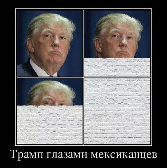 demotivatory-na-zlobu-dnya-1-min