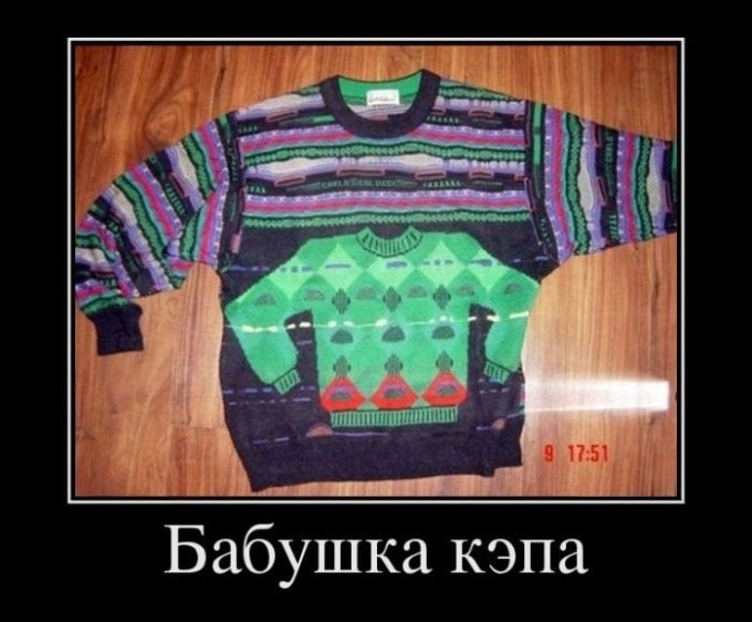 demotivatory-na-zlobu-dnya-12-min