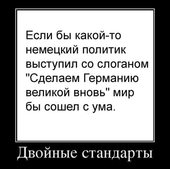 demotivatory-na-zlobu-dnya-14-min