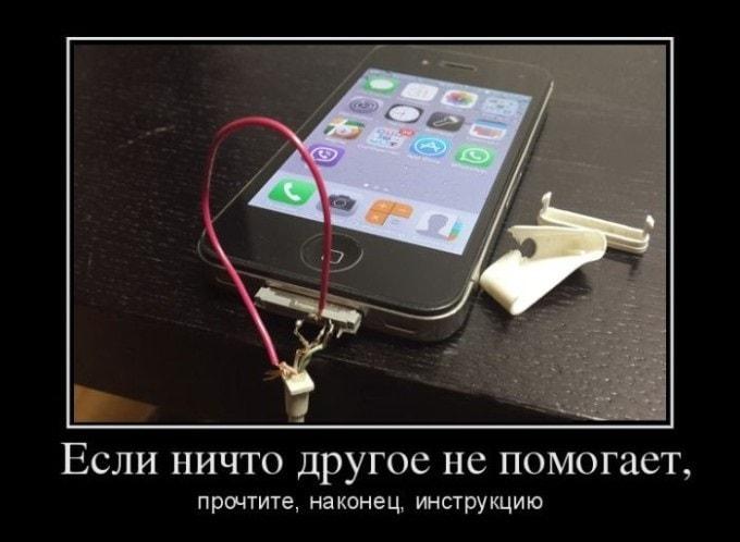 demotivatory-na-zlobu-dnya-16-min
