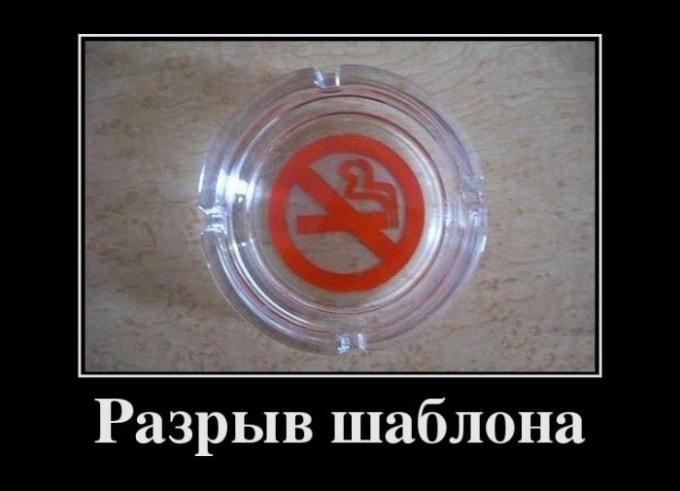 demotivatory-na-zlobu-dnya-2-min