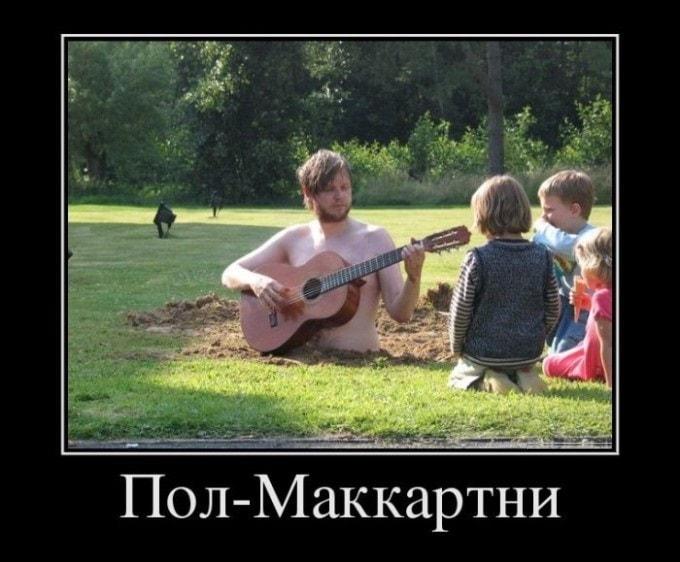 demotivatory-na-zlobu-dnya-21-min