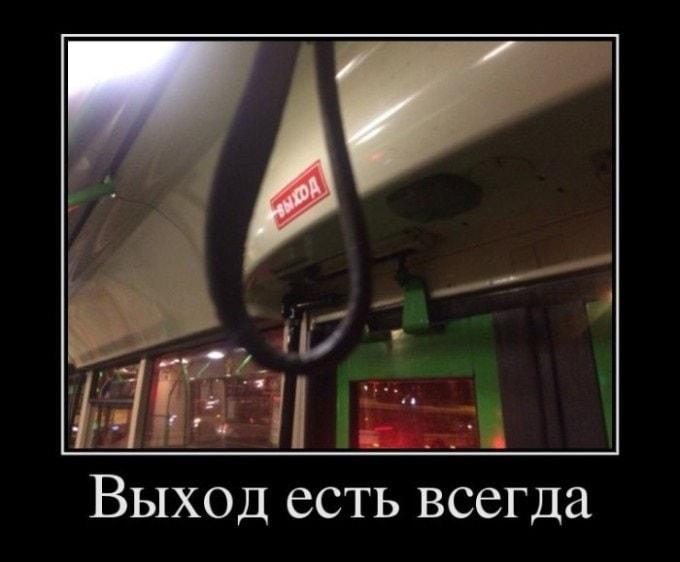 demotivatory-na-zlobu-dnya-22-min