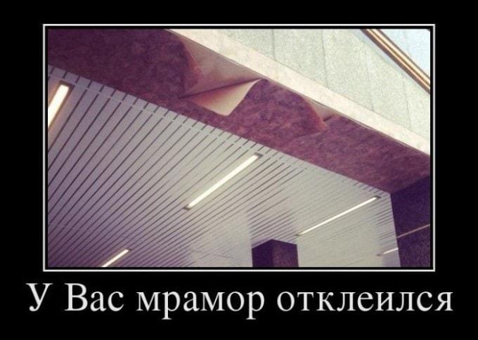 demotivatory-na-zlobu-dnya-5-min
