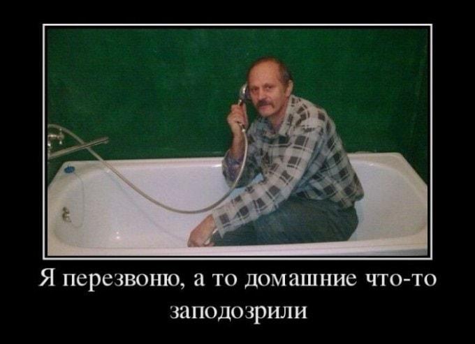 demotivatory-na-zlobu-dnya-9-min