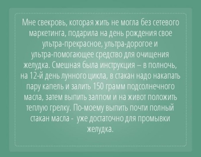 istorii-pro-podarki-24