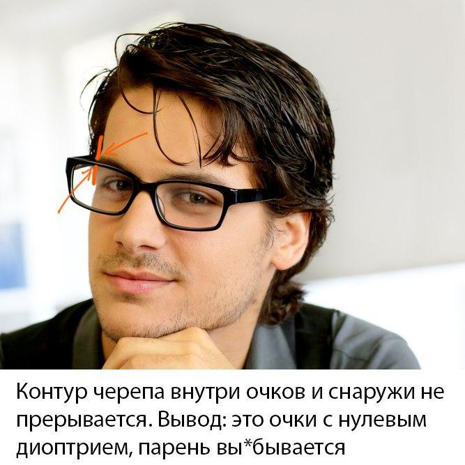 kak-opredelit-ostrotu-zreniya-cheloveka-po-foto-1