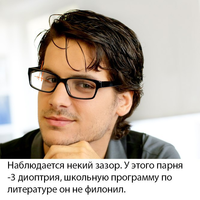 kak-opredelit-ostrotu-zreniya-cheloveka-po-foto-2