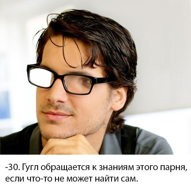 kak-opredelit-ostrotu-zreniya-cheloveka-po-foto-5