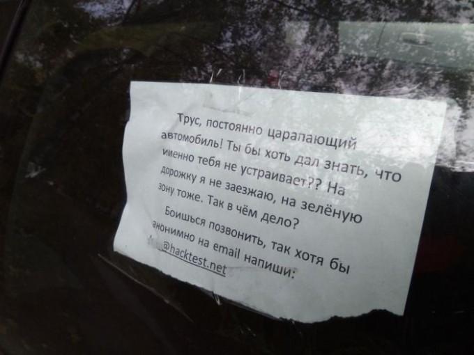 minskiy-avtovladelec-mesyac-spal-v-mashine-2