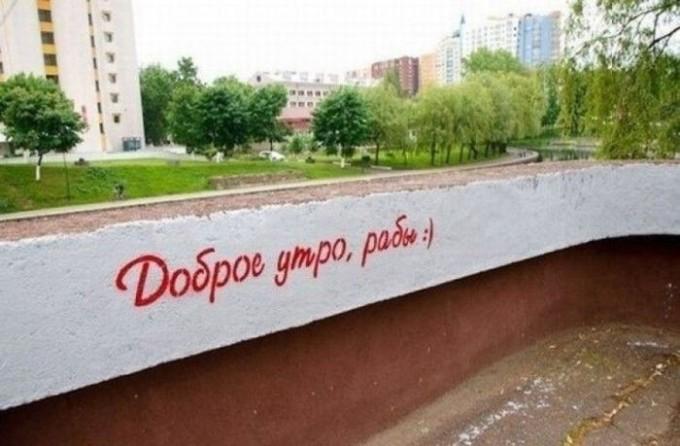 optimisticheskaya-podborka-15