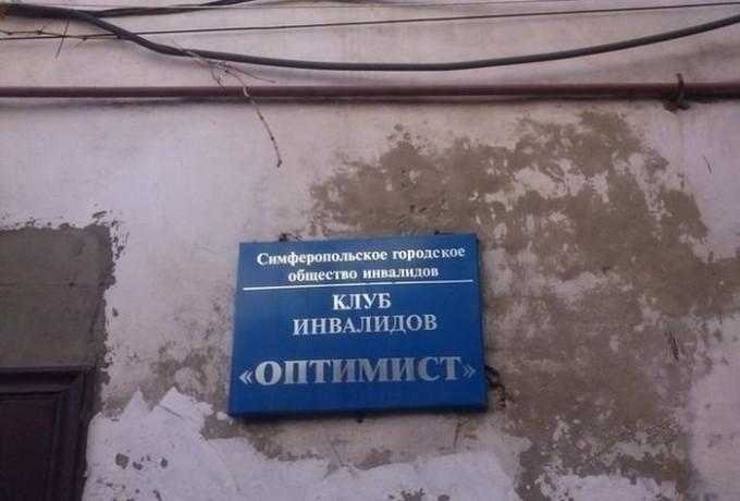 optimisticheskaya-podborka-17