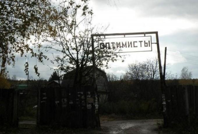 optimisticheskaya-podborka-20