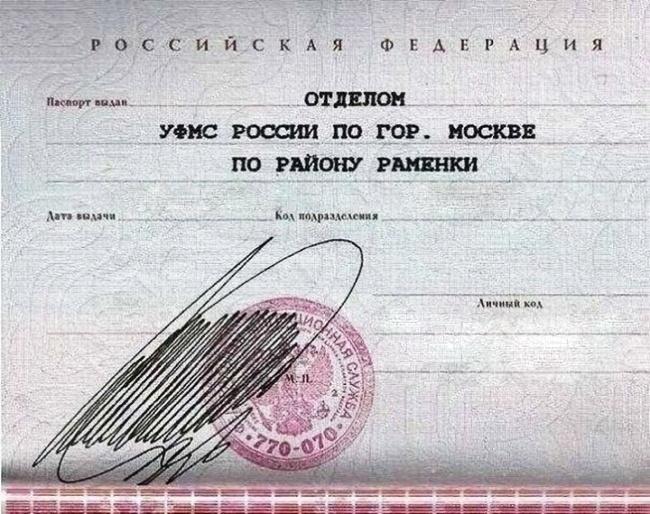 shedevralnye-podpisi-1