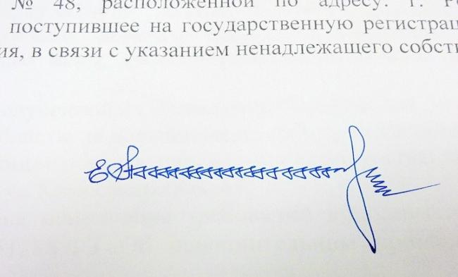 shedevralnye-podpisi-10