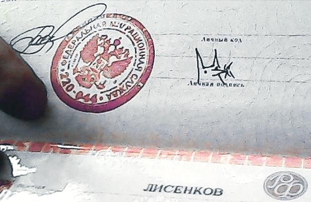 shedevralnye-podpisi-11