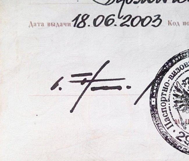 shedevralnye-podpisi-12