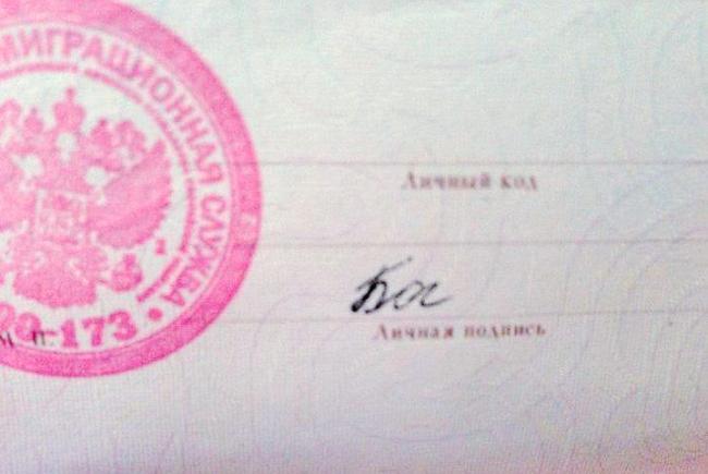 shedevralnye-podpisi-13