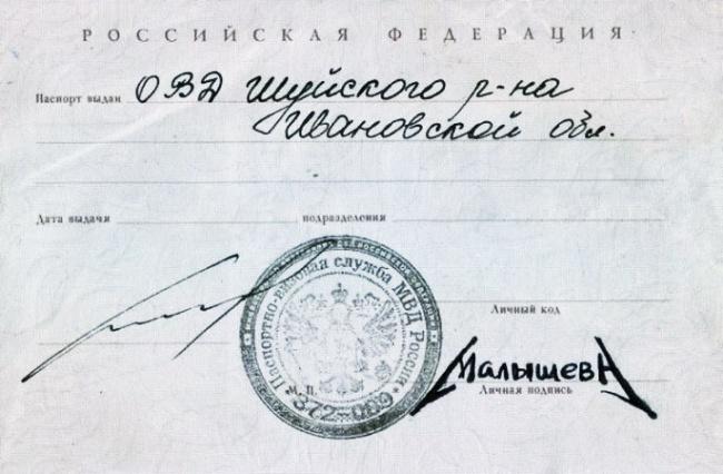 shedevralnye-podpisi-2