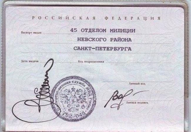 shedevralnye-podpisi-3