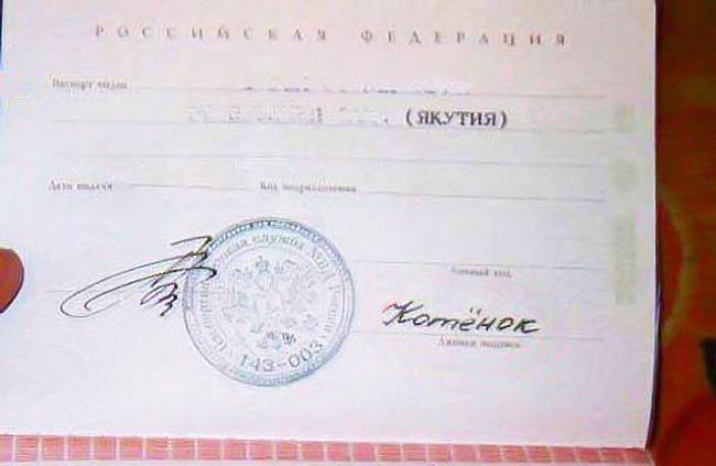 shedevralnye-podpisi-9