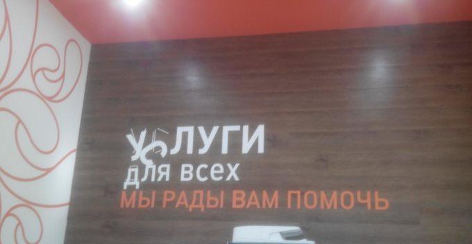 uvazhaemyiy-u-vas-us-otkleilsya-13-min