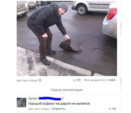 uvazhaemyiy-u-vas-us-otkleilsya-16-min