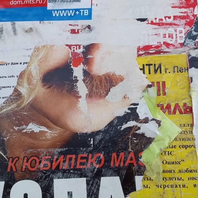 uvazhaemyiy-u-vas-us-otkleilsya-19-min