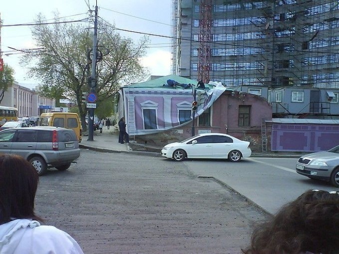 uvazhaemyiy-u-vas-us-otkleilsya-9-min