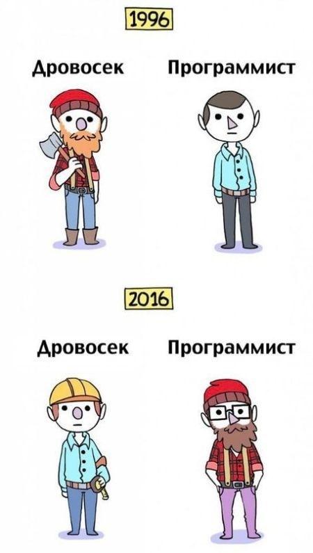zabavnye-comicsy-1-min