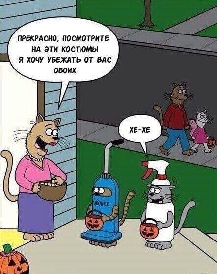 zabavnye-comicsy-12-min