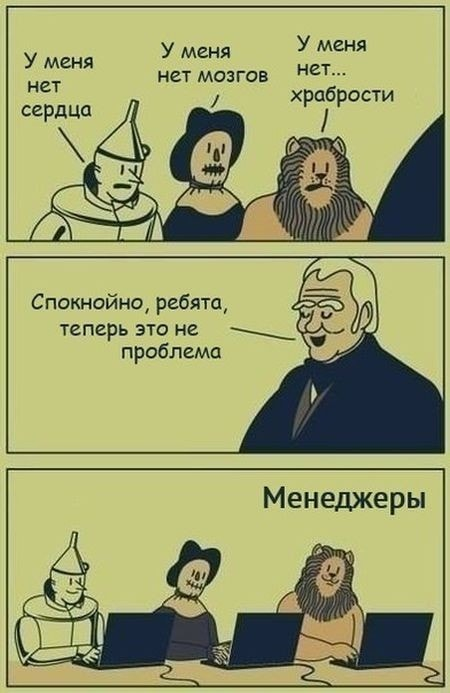zabavnye-comicsy-5-min