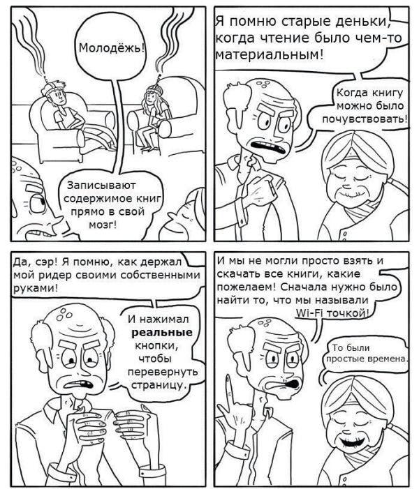 zabavnye-comicsy-7-min