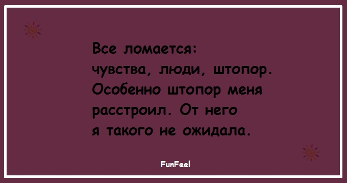 o-nabolevshem