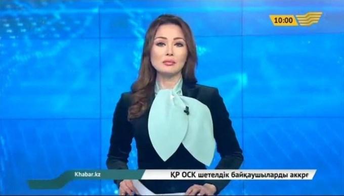 Асель Акбарова
